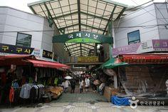 Mercado Gukje (국제시장)