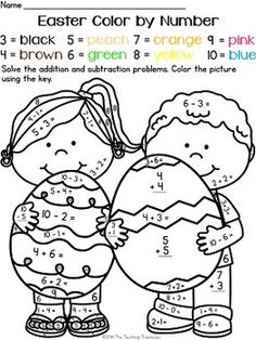 math worksheet : free sample from my math quot;may quot;hem may math printables  color by  : Subtraction Coloring Worksheets