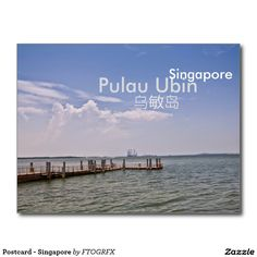 Postcard - Singapore