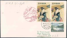 Entire Japan, First Day Cover. Topic: Aviation, Airmail, other airlines. Cover/card. For details and conditon see image.