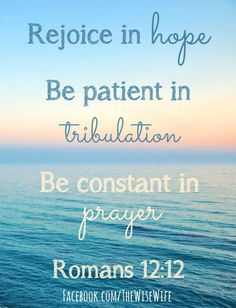 """Romans 12:12 Free Printable 