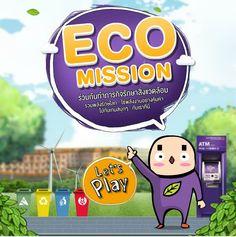 SCB ECO Mission ร่วมทำภารกิจรักษ์โลกออนไลน์