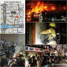 인사동 화재 : 17일 서울 인사동 식당 밀집지역에 불이 나 출동한 소방대원들이 진화작업을 벌이고 있다.