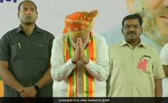 Vitorr - Maharashtra Elections Crowd Cheers For PM Modi During Pune Rally Speech, He Responds With A Gesture