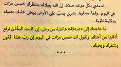 isra'a♓✌⚓#DZ™ (@LovIsra) | Twitter