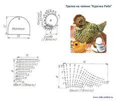 http://i033.radikal.ru/0911/13/20cd360d1a49.jpg