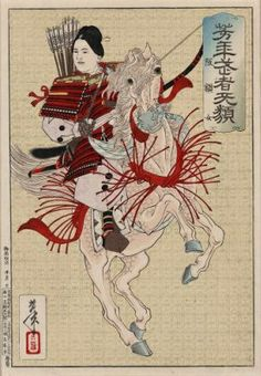 Hangaku Gozen, another Genpei War-era female samurai, who was allied with the Taira Clan, c. 1200.