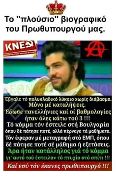 Time News, Common Sense, Things To Think About, Greece, Funny Quotes, Politics, Humor, Blog, Smile