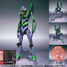 Toys N Joys Online - Neon Genesis Evangelion Figures and Model Kits