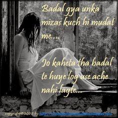 Bewafa Boyfriend Hindi Status for Facebook Whatsapp | Whatsapp Facebook Status Quotes