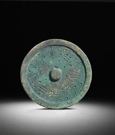 An inscribed archaic bronze mirror, Song dynasty - Alain. Bronze Mirror, Magic Mirror, Fantasy Miniatures, 11th Century, Ancient China, Chinese Antiques, Chinese Art, Objects, Songs