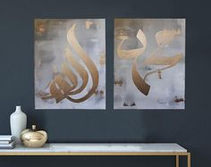 Check out this item in my Etsy shop https://www.etsy.com/listing/602282312/allah-muhammad-white-grey-and-gold