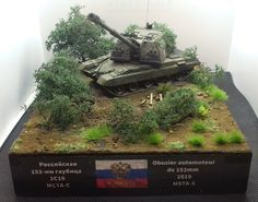 2s19 MSTA-S Us Images, Free Images, Image Sharing, More Photos, Division, Model Building