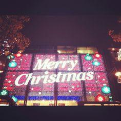 Christmas lights, Oxford Street.