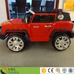 ce standard baby electric car with high quality kids electric car in india electric