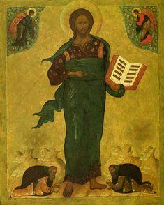 Hagia Sophia, Serbian, Bulgarian, Polish, Teacher, Painting, Art, Jesus Christ, Professor