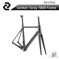 NEW 2017 T1000 UD full carbon road frame bike racing bicycle frameset Accept custom logo matte size 48/50/52/54/56/58/60cm