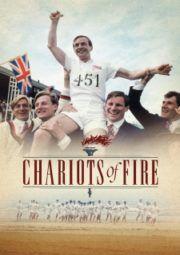 Baixar E Assistir Chariots Of Fire Carruagens De Fogo 1981 Gratis Carruagens De Fogo Fogo Filmes Completos