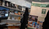 Caffè Letterari: Fiera internazionale del Libro di Riad: Arabia Sau...