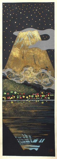 光る富士 (Hikaru Fuji -Glimmering Fuji), by Idô, Masao. Number 1 from an edition of 60, self-printed in 1989.
