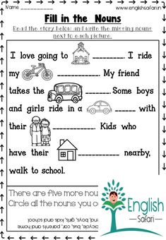 common noun worksheets and exercises for first grade and second grade. common nouns are important to understand proper nouns Nouns And Verbs Worksheets, Worksheets For Class 1, 1st Grade Math Worksheets, English Worksheets For Kids, Phonics Worksheets, Nouns First Grade, 1st Grade Writing, Reading For Grade 1, Grade 3