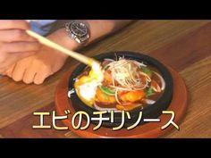 オリナス錦糸町4F。錦糸町で中華といえば【風龍】ここの麻婆豆腐は げきうま でした