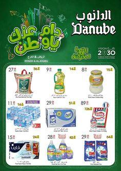 8ed03db54 11 Best عروض الدانوب images | Saudi Arabia, Jeddah, Riyadh
