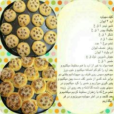 Chocolate Brownie Cookies, Flower Art, Muffin, Cooking Recipes, Breakfast, Food, Morning Coffee, Art Floral, Chef Recipes