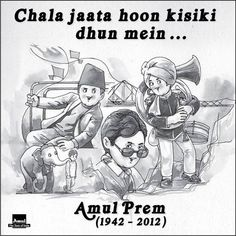 Amul's black and white tribute to Rajesh Khanna Rajesh Khanna, Old Advertisements, Bollywood News, Bollywood Style, Hollywood Celebrities, News Stories, Reality Tv, Celebrity News, Nostalgia