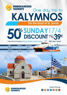 Travel to Kalymnos on 17/04/16 with 50% DISCOUNT