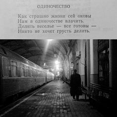 Zzz• Цитаты на русском: