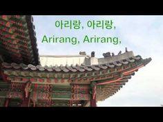 아리랑 - Arirang Lyrics Video. Traditional Korean folk song.
