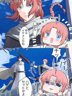 Okikagu, Beautiful Arabic Words, Doujinshi, Me Me Me Anime, Vignettes, Anime Characters, Manga Anime, Otaku, Fan Art
