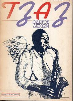 Charlie Parker - Blues for Bird