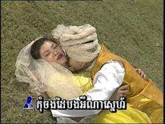 ថើបព្រោះស្រលាញ់ - ឌីណា+ស៊ុននិច - Khmer karaoke old songs
