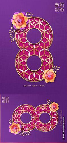 Новогодний постер