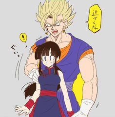 Dragon Ball Z, Goku And Chichi, Z Wallpaper, Pokemon, Son Goku, Animation Film, Manga Anime, Superhero, Artwork