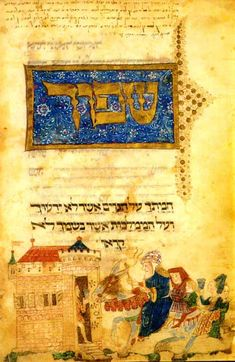 Among the greatest of medieval Hebrew illuminated manuscripts is the Washington Haggadah fashioned by Joel ben Simeon, the most productive scribe and illuminator of Hebrew manuscripts in the fifteenth century. Though not elaborately illustrated as many other illuminated Haggadot, the beauty of its caligraphy, which is never subordinated to the illustrations, the proportions of the page, and the vividness of the illumination, which has come down in unusally fine condition, make this one of…