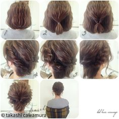 Easy Short Hair Updos That Will Take Eight Minutes or Less – HerHairdos Short Hair Styles Easy, Cute Hairstyles For Short Hair, Diy Hairstyles, Wedding Hairstyles, Bridesmaid Hair, Prom Hair, Hair Arrange, Hair Day, Fine Hair