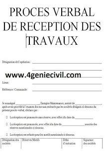 5 Modeles Pv De Reception Definitive Des Travaux Word Et Pdf Gratuit Devis Batiment Lecture De Plan Reception