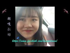 2/2 朗嘎拉姆 Langgalamu Music singing live in Bangkok Thailand 2016 06 06 part 2/'2 - YouTube