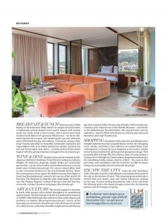 Page 01 Benaki Museum, Hotel Breakfast, Japanese Chef, Greek Dishes, Sweet Pastries, Cool Bars, Vegan Dishes, Elle Decor