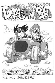 Akira Toriyama vehicles - Google Search