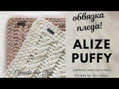 Finger Knitting Blankets, Knitted Blankets, Knitting Yarn, Merino Wool Blanket, Hand Knitting, Baby Blanket Crochet, Crochet Baby, Knit Crochet, Yarn Projects