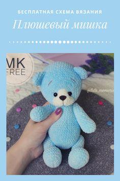 Crochet Toys Patterns, Amigurumi Patterns, Stuffed Toys Patterns, Amigurumi Doll, Plush Pattern, Free Pattern, Bear Toy, Teddy Bear, Doll Tutorial