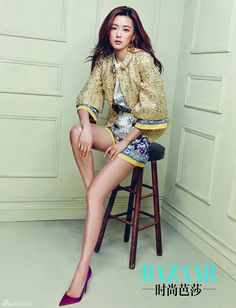 Jeon Ji Hyun - Harper's Bazaar Magazine May Issue '14