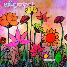 Garden at Dusk flowers art print on luster fine art paper flower art garden – Saida Piecuch – Art Art Floral, Paper Flower Art, Paper Flowers, Painting Flowers, Wood Flowers, Art Fantaisiste, Op Art, Flower Doodles, Whimsical Art