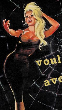 Brigitte Bardot (poster detail) 'Voulez vous danser avec moi?' (minkshmink)