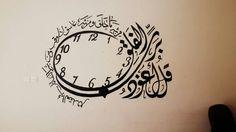 الرسم على الحائط غاليه المالكي وندى المالكي مقرر تصميم اﻻزياء