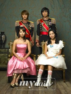 Goong - SO... ANGSTY... but I loved it regardless